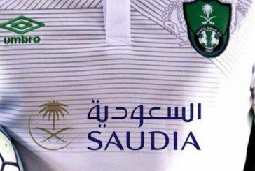 """الأهلي يوقع عقد رعاية مع """"السعودية"""""""