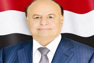 رئيس الجمهورية اليمنية يوجه النائب العام بسرعة البت في القضايا المحالة من قبل اللجنة الوطنية للتحقيق في ادعاءات انتهاكات حقوق الإنسان