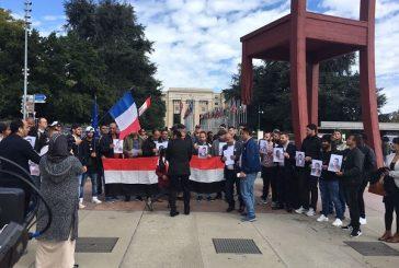 التحالف اليمني ينظم وقفة احتجاجية في ساحة الأمم المتحدة بجنيف
