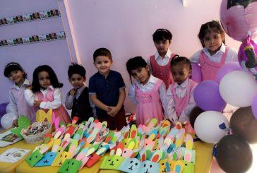 """""""مركز الطفولة"""" في حائل يستقبل 180 طفلًا للتعلم باللعب"""