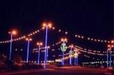 بلدية محافظة السليمي توّشح المحافظة باللون الأخضر
