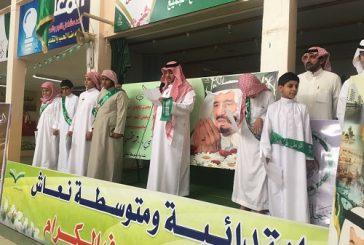 طلاب مدرسة نعاش بمحافظة بني حسن  يحتفلون باليوم الوطني ٨٧