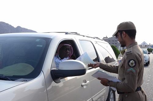 شرطة منطقة المدينة المنورة تشارك المواطنين فرحتهم باليوم الوطني