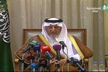 أمير مكة المكرمة يعلن نجاح موسم حج هذا العام