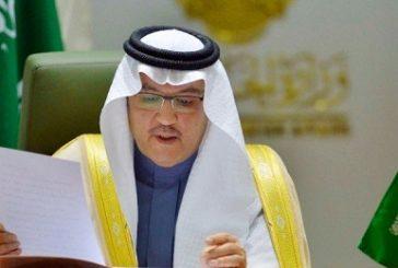 المملكة تنفي الطلب من إيران بالتوسط لها لدى جماعة الحوثي