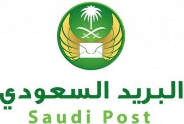 البريد السعودي يصدر طابعا تذكارياً لموسم حج 1438 هـ
