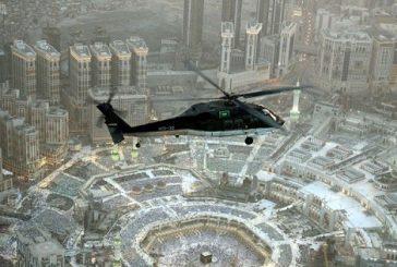 طيران الأمن العام ينفذ 413 ساعة طيران عبر 517 طلعة جوية