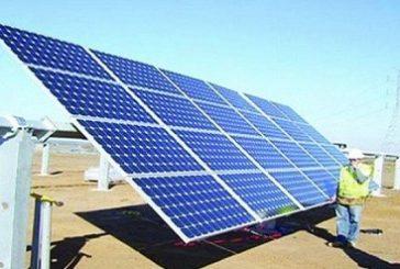 بدء تلقي طلبات «الخلايا الشمسية الكهروضوئية» للمنازل والمنشآت.. غداً