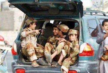 ميليشيا الاجرام الحوثية تقضي على مستقبل اليمن وأطفاله تنفيذا لتعليمات طهران
