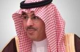 العواد بمناسبة #اليوم_الوطني : تختلج في نفس كل سعودي مجموعة من المشاعر الجميلة