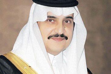 الأمير محمد بن فهد يوجه بإنشاء جائزة لأفضل عمل متميز في اليوم الوطني