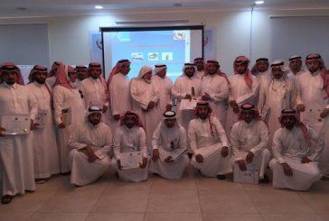 لجنة الجبيل للطوارئ: تعقد دورة في الاتصالات اللاسلكية