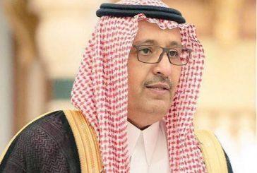 أمير منطقة الباحة يدشن انطلاقة مهرجان الرمان السادس