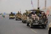 فشل ميليشيا الانقلاب الحوثية في ميدان السبعين