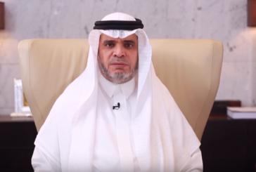 بالفيديو.. وزير التعليم يوجه كلمة لمنسوبي الوزارة والطلاب