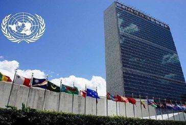 الأمم المتحدة تصدر قراراً بمواصلة تقديم الدعم التقني للجنة الوطنية اليمنية للتحقيق
