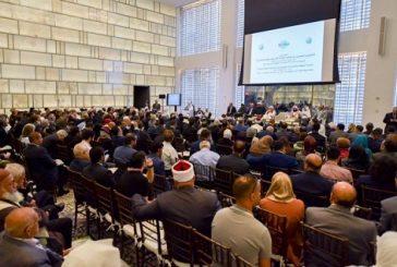 اختتام أعمال مؤتمر أمريكا والعالم الإسلامي
