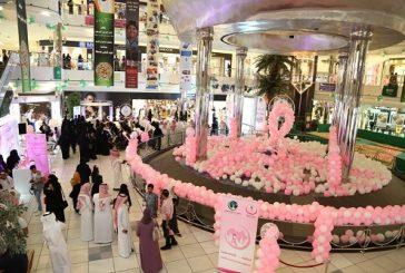 """الأمير سعود بن نايف يرعى """"الشرقية وردية"""" للتوعية عن سرطان الثدي."""