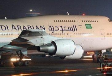 «الخطوط السعودية» تدشن رحلاتها المباشرة إلى ترافندروم.. غداً