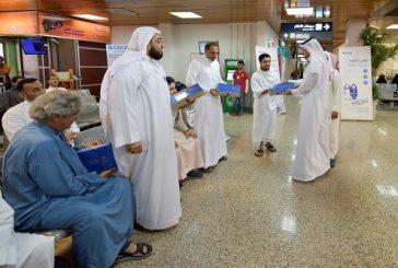 توسعات وإصلاحات جديدة بمطار اﻷحساء الدولي