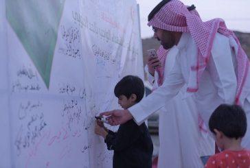 زوار مهرجان الرمان الباحة يسطرون رسالة للوطن وأبطال الحد الجنوبي