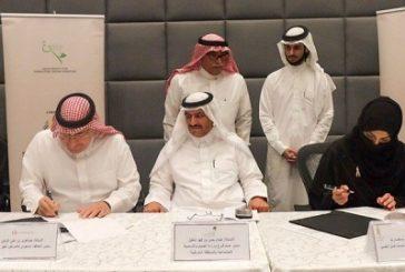 الإعلان عن أول تحالف سعودي للأمراض الغير معدية بين أربع جمعيات بالمنطقة الشرقية