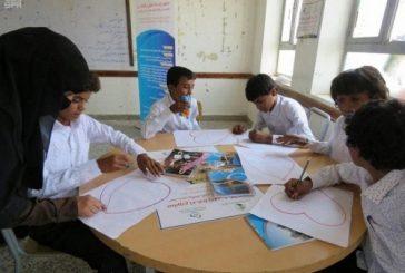 مركز الملك سلمان للإغاثة يعيد تأهيل 40 طفلاً يمنياً مجندًا إلى مقاعد الدراسة