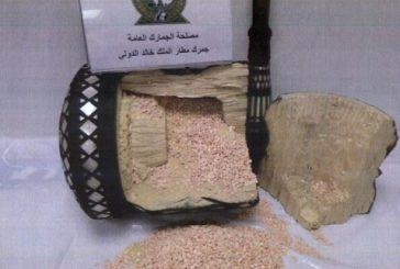 جمرك مطار الملك خالد يُحبط تهريب 200 ألف حبة كبتاجون