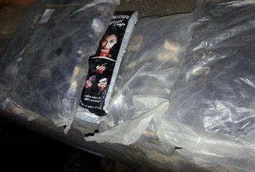 شرطة جازان تضبط كميات من الحشيش والقات بالعارضة وبلغازي