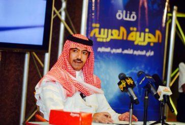 """الكويت تقرر تسليم """"فايز بن دمخ"""" مؤسس """"الفضائية المسيئة"""" إلى المملكة"""