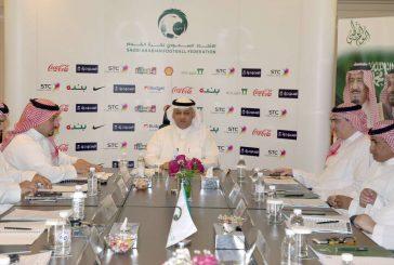 تقديم مباراة تأجيل 3 مباريات بدوري المحترفين السعودي
