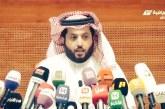 آل الشيخ بـ 15 قرار يُطلق الهوية الجديدة لكرة القدم في المملكة