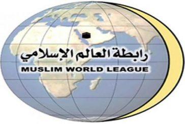 """رابطة العالم الإسلامي تنظم مؤتمراً في نيويورك عن """"التواصل الحضاري بين الولايات المتحدة الأمريكية والعالم الإسلامي"""""""