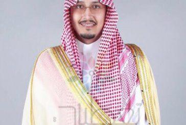 """نائب أمير الشرقية يطلق """"كرسي فهد بن سلمان لدراسات الوعي الفكري"""""""