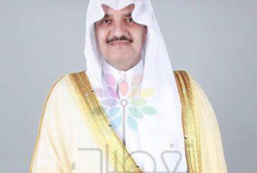 الأمير سعود بن نايف: أمر خادم الحرمين هو امتداد لاهتمام قادة هذه البلاد بالسنة النبوية المطهرة
