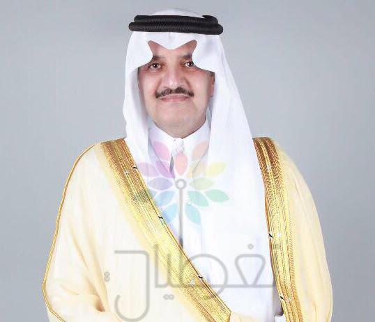الأمير سعود بن نايف :ذكرى اليوم الوطني .. ذكرى دور ريادي وملحمة كبيرة يقطف الأجيال ثمرتها