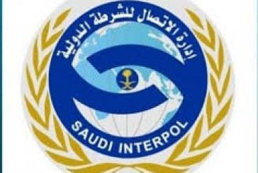 الانتربول السعودي يسلم مطلوباً للسلطات الباكستانية