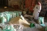 التجارة:صدور حكم بالغرامة والتشهير والإبعاد ضد مقيم تورط في خلط وإعادة تعبئة الأرز المغشوش