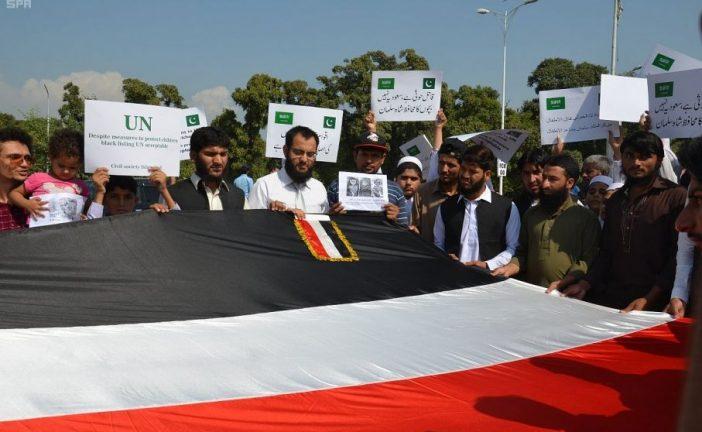 وقفة احتجاجية في العاصمة الباكستانية ضد تقرير الأمم المتحدة بشأن الأوضاع في اليمن