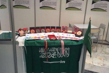 9 سعوديين وسعوديات ينالون 21 ميدالية في معرض وارسو للاختراعات