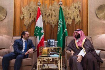 ولي العهد ورئيس الوزراء اللبناني يستعرضان العلاقات الثنائية ومستجدات الأوضاع الإقليمية