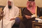 أمير الرياض يعزي أسرة آل حزيم الدوسري في المتوفين بحادثة الحريق