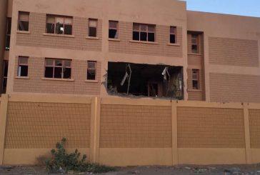 مدني نجران يباشر بلاغًا عن سقوط مقذوفات عسكرية بوسط نجران