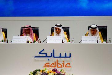 """""""الجربوع"""" رئيساً لمجلس إدارة """"سابك"""" خلفاً للأمير سعود بن ثنيان"""