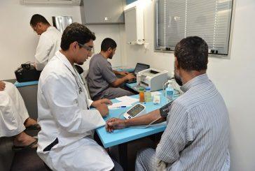 جامعة الإمام عبد الرحمن تفحص 100 نزيل بسجن الدمام