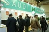 المملكة تحصد جائزة أفضل جناح مشارك في معرض بغداد الدولي