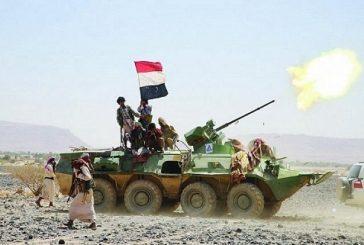 الجيش اليمني يحرز تقدمًا في محافظة الجوف