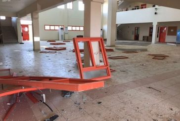 الميليشيات الحوثية تستهدف مدرسة في محافظة صامطة