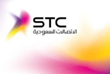 """الرئيس التنفيذي لـSTC: الشركة مقبلة على عملية استحواذ في """"المحتوى الرقمي"""""""