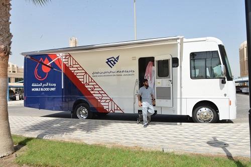 جامعة الرحمن فيصل تواصل حملاتها